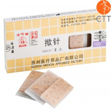 permanent needles from HWATO for auriculotherapy and body acupuncture, sterile, 100 pcs, 0.22 x 1.3mm