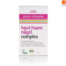 Skin, Hair, Nails Complex (organic), 60 pills, each 600mg